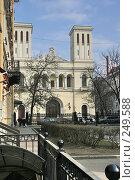 Купить «Санкт-Петербург. Лютеранская церковь на Невском проспекте», фото № 249588, снято 5 апреля 2008 г. (c) Александр Секретарев / Фотобанк Лори