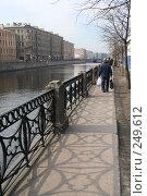 Купить «Санкт-Петербург. Набережная реки Мойки», фото № 249612, снято 5 апреля 2008 г. (c) Александр Секретарев / Фотобанк Лори