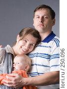 Купить «Семья», фото № 250096, снято 2 июня 2007 г. (c) Андрей Андреев / Фотобанк Лори