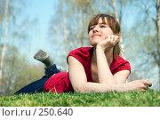 Купить «Портрет девушки», фото № 250640, снято 12 апреля 2008 г. (c) Сергей Лаврентьев / Фотобанк Лори