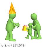 Купить «Ребенок, поздравляющий взрослого с праздником», иллюстрация № 251048 (c) Лукиянова Наталья / Фотобанк Лори