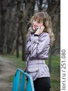Купить «Девушка разговаривает по телефону в парке», фото № 251080, снято 30 марта 2008 г. (c) Арестов Андрей Павлович / Фотобанк Лори