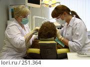 Купить «Стоматологи за работой», фото № 251364, снято 12 мая 2005 г. (c) Harry / Фотобанк Лори