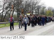 Купить «Крестный ход из Иерусалима в Москву», фото № 251992, снято 14 апреля 2008 г. (c) Сергей Литвиненко / Фотобанк Лори