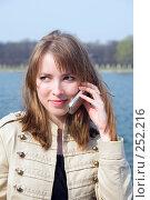 Купить «Телефонный разговор», фото № 252216, снято 12 апреля 2008 г. (c) Сергей Лаврентьев / Фотобанк Лори