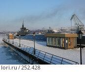 Купить «Подводная лодка-музей К-21 в г. Североморске», эксклюзивное фото № 252428, снято 29 февраля 2008 г. (c) Иван Мацкевич / Фотобанк Лори