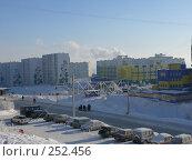 Купить «Улица Октябрьская г. Снежногорска зимой», эксклюзивное фото № 252456, снято 1 марта 2008 г. (c) Иван Мацкевич / Фотобанк Лори