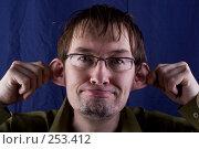Купить «Карикатурный мужской портрет», фото № 253412, снято 22 марта 2008 г. (c) Harry / Фотобанк Лори