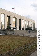 Купить «Центральный музей вооруженных сил (Москва)», фото № 253656, снято 22 марта 2008 г. (c) Дмитрий Яковлев / Фотобанк Лори
