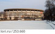 "Купить «Спорткомплекс ""Олимпийский"" (Москва)», фото № 253660, снято 22 марта 2008 г. (c) Дмитрий Яковлев / Фотобанк Лори"
