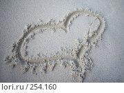 Купить «Песочное Сердце», фото № 254160, снято 9 февраля 2008 г. (c) Коваленко Ирина / Фотобанк Лори