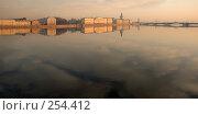 Купить «Панорама Университетской набережной в пастельных тонах. Санкт-Петербург», эксклюзивное фото № 254412, снято 23 марта 2007 г. (c) Александр Алексеев / Фотобанк Лори