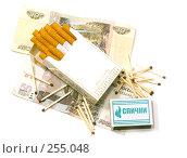 Купить «Сигареты,деньги и спички», фото № 255048, снято 17 апреля 2008 г. (c) Коннов Леонид Петрович / Фотобанк Лори