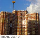 Купить «Строительство жилого комплекса в микрорайоне «1 Мая», Балашиха, Московская область», эксклюзивное фото № 256124, снято 28 марта 2008 г. (c) lana1501 / Фотобанк Лори