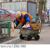 Купить «Дворник убирает улицу», эксклюзивное фото № 256180, снято 28 марта 2008 г. (c) lana1501 / Фотобанк Лори