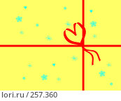 Купить «Бант на желтом фоне», фото № 257360, снято 19 ноября 2018 г. (c) Фёдорова Римма / Фотобанк Лори