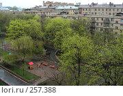 Вид из окна во двор, улица Новая Башиловка, Москва (2008 год). Стоковое фото, фотограф lana1501 / Фотобанк Лори