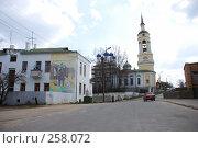 Купить «Город Боровск», фото № 258072, снято 26 апреля 2018 г. (c) Лифанцева Елена / Фотобанк Лори