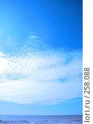 Купить «Черное море», фото № 258088, снято 26 марта 2008 г. (c) Лифанцева Елена / Фотобанк Лори