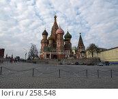 Купить «Собор Василия Блаженного», фото № 258548, снято 6 апреля 2008 г. (c) Михаил Феоктистов / Фотобанк Лори