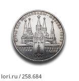 Купить «Олимпийский рубль», фото № 258684, снято 20 апреля 2008 г. (c) Олег Хархан / Фотобанк Лори