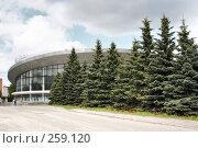 Купить «Здание цирка в центре города Брянска», фото № 259120, снято 9 мая 2005 г. (c) Екатерина / Фотобанк Лори