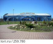 """Парк """"Экстрим"""" в Дмитрове, фото № 259780, снято 22 апреля 2008 г. (c) Ольга Смоленкова / Фотобанк Лори"""