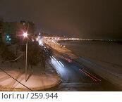 Купить «Набережная зимней ночью», фото № 259944, снято 8 января 2008 г. (c) Мажугин Алексей / Фотобанк Лори
