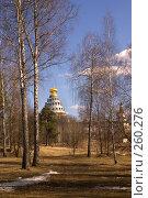 Купить «Истра. Вид на Воскресенский Ново-Иерусалимский монастырь со стороны Гефсиманского сада», фото № 260276, снято 29 марта 2008 г. (c) Julia Nelson / Фотобанк Лори