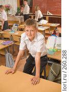 Купить «Ученик. Перемена в четвертом классе», фото № 260288, снято 23 апреля 2008 г. (c) Федор Королевский / Фотобанк Лори