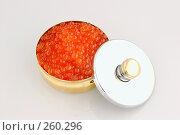Купить «Икра красная», фото № 260296, снято 7 февраля 2008 г. (c) Татьяна Белова / Фотобанк Лори