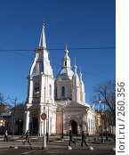 Купить «Андреевский собор», фото № 260356, снято 26 февраля 2008 г. (c) Бяков Вячеслав / Фотобанк Лори