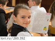 Купить «На уроке в четвертом классе», фото № 260392, снято 23 апреля 2008 г. (c) Федор Королевский / Фотобанк Лори