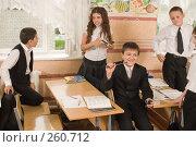 Купить «Перемена в четвертом классе», фото № 260712, снято 23 апреля 2008 г. (c) Федор Королевский / Фотобанк Лори