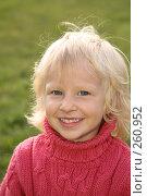 Купить «Портрет девочки», фото № 260952, снято 20 октября 2018 г. (c) Losevsky Pavel / Фотобанк Лори