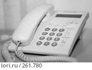 Купить «Офисный телефон», фото № 261780, снято 23 апреля 2008 г. (c) Наталья Чуб / Фотобанк Лори