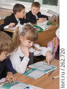 Купить «Сюжет из жизни первого класса», фото № 262720, снято 25 апреля 2008 г. (c) Федор Королевский / Фотобанк Лори