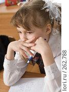 Купить «Задумчивая первоклассница», фото № 262788, снято 25 апреля 2008 г. (c) Федор Королевский / Фотобанк Лори