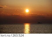 Купить «Закат», фото № 263524, снято 25 апреля 2008 г. (c) Екатерина Овсянникова / Фотобанк Лори