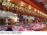 Купить «Испанский хамон», фото № 263668, снято 20 апреля 2008 г. (c) E. O. / Фотобанк Лори