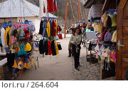 Купить «Торговля сувенирами на горнолыжном курорте Домбай. Карачаево-Черкесия», фото № 264604, снято 22 апреля 2007 г. (c) Виктор Филиппович Погонцев / Фотобанк Лори