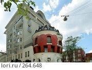 Купить «Дом-яйцо на улице Машкова, Москва», фото № 264648, снято 26 апреля 2008 г. (c) Fro / Фотобанк Лори