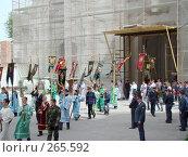 Купить «Крестный ход в Астрахани на Пасху 2008 год», фото № 265592, снято 27 апреля 2008 г. (c) Игорь Муртазин / Фотобанк Лори