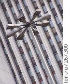 Фонарный столб, фото № 267300, снято 20 апреля 2008 г. (c) Дима Рогожин / Фотобанк Лори