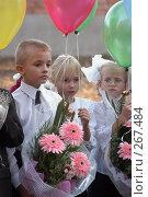 Купить «Первоклассники. Первое сентября», фото № 267484, снято 1 сентября 2003 г. (c) Виктор Филиппович Погонцев / Фотобанк Лори