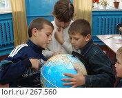 Купить «Дети разглядывают глобус. Сельская школа», фото № 267560, снято 28 октября 2005 г. (c) Виктор Филиппович Погонцев / Фотобанк Лори