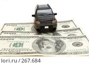 Купить «Деньги и автомобиль», фото № 267684, снято 26 марта 2008 г. (c) паша семенов / Фотобанк Лори