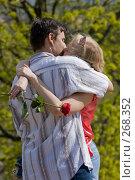 Купить «Поцелуй влюбленных», фото № 268352, снято 27 апреля 2008 г. (c) Юрий Синицын / Фотобанк Лори