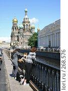 Купить «Санкт-Петербург. Собор Спаса на Крови», фото № 268576, снято 28 июня 2005 г. (c) Александр Секретарев / Фотобанк Лори