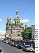 Купить «Санкт-Петербург. Собор Спаса на Крови», фото № 268580, снято 28 июня 2005 г. (c) Александр Секретарев / Фотобанк Лори
